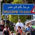 מסוף טאבה נסגר לישראלים
