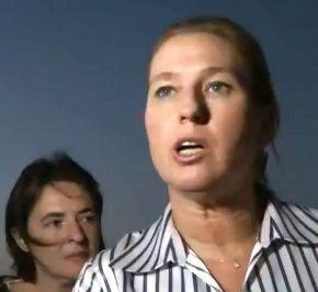 וידיאו: ציפי לבני בגבול ובמעון לחד הוריות