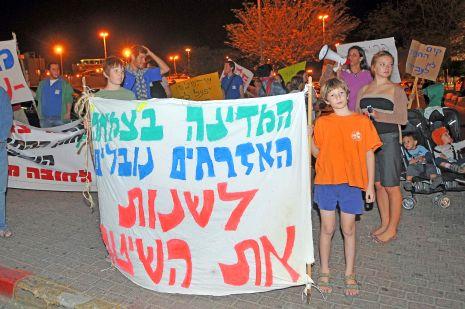 עשרות אילתים צעדו במחאה על המצב הכלכלי
