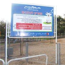 פארק ציבורי שני לכלבים