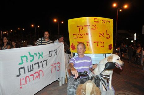 וידיאו ותמונות: עשרות השתתפו ב'צעדת השכונות'