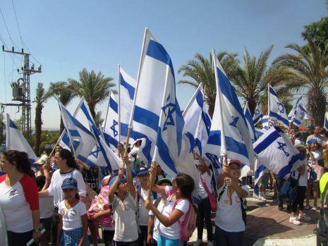 צעדת ירושלים באילת