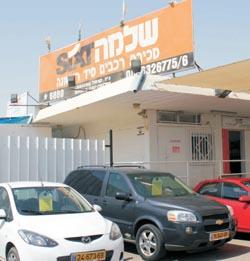 שלמה סיקסט – מכירת מכוניות