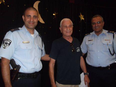 הוקרה למתנדבי משטרת אילת