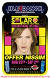 פסטיבל SOLAR באילת