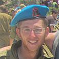 צה''ל: המחבלים ניצלו את המסתננים כדי להרוג חייל