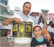 מנהיג 'אילת יהודית' מועמד לכנסת