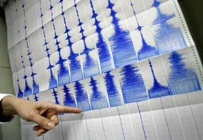 רעידת אדמה בערבה: אין נפגעים או נזק