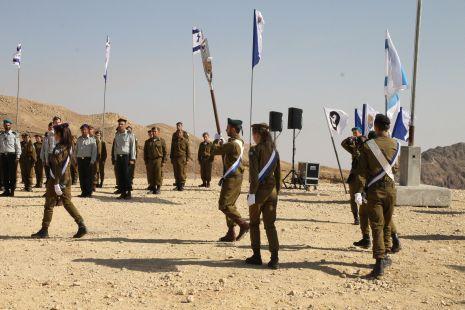 תמונות: הוקמה חטיבת אילת