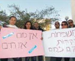 ניצחון למפגינים מול 'עין נטפים'
