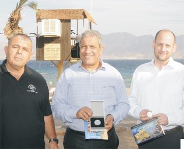 בנק ישראל השיק מטבע חדש: שונית האלמוגים באילת