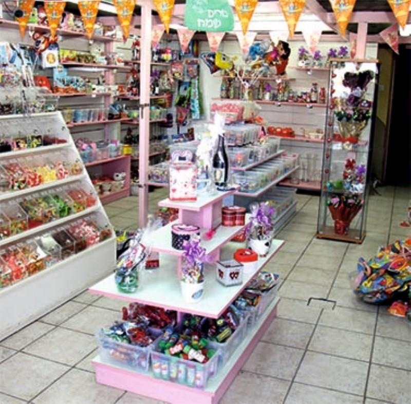 ענק הממתק - המקום שימתיק לכם את היום
