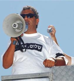 ראש העירייה מתכנן הפגנות המוניות נגד ביטול הפטור ממע''מ