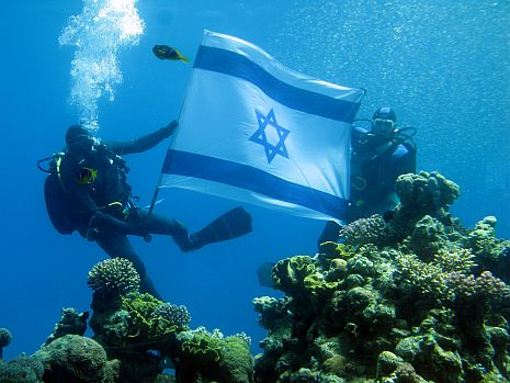 דגל ישראל מתחת למים