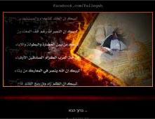 מוסלמים השתלטו על אתר 'עין נטפים'
