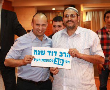 הבית היהודי למועצת העיר: ''צריך לחזור לשורשים שלנו''