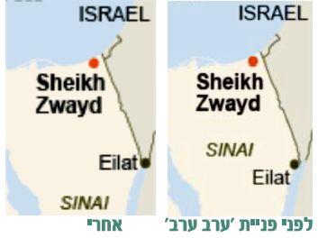 מפה של ה'ניו יורק טיימס': אילת במצרים