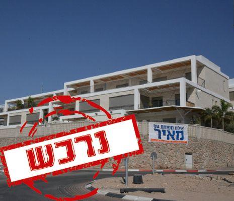 יצחק הלוי, להב וחי חושפים נכסיהם לציבור - דובי כהן סירב