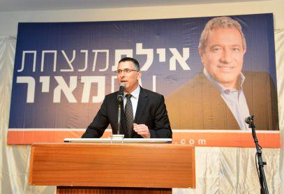 שר הפנים: ''חשוב שמאיר יצחק הלוי ימשיך בתפקידו''