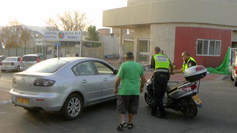 תאונה בפתח בית החולים