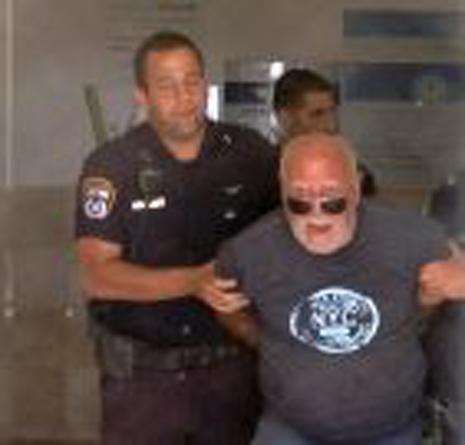 המשטרה על מעצר המפגין: ''פעלנו במקצועיות ובשיקול דעת''