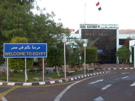 וידיאו ותמונות: פיגוע במסוף טאבה
