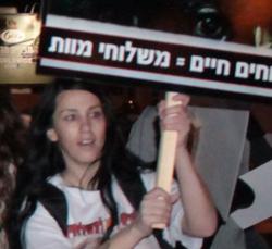 המפגינים: ''אילת עיר המוות''