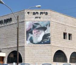 חשד: גנב רכוש מבית חב''ד