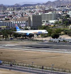 רחוקה הדרך מאישור תוכנית שדה התעופה המתפנה