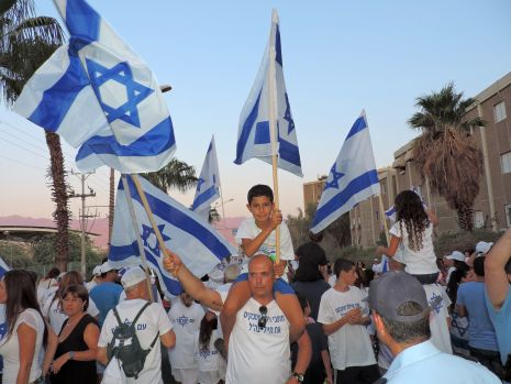 תמונות: כאלפיים משתתפים בצעדת התמיכה בחיילי צה''ל