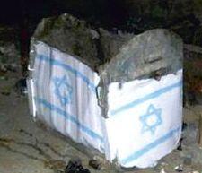 דגלי ישראל על פחי אשפה