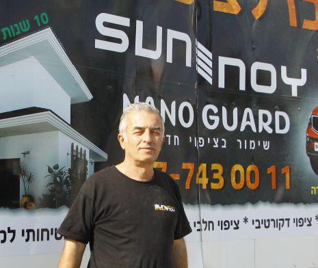 דברים חדשים וטובים קורים ב''סאן נוי'' – המרכז לציפוי חלונות לבית לעסק ולרכב