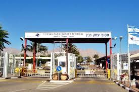 לא טוב להם בישראל: מסתננים בורחים לירדן