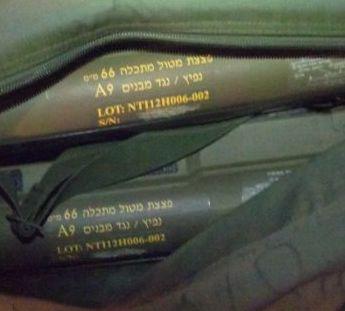 נשק נגנב מבסיס לוט''ר אילת