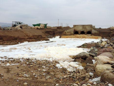 בגלל מים מזוהמים: החוף הצפוני נסגר לרחצה