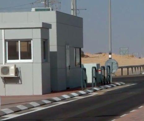 קרוב משפחתו של המחבל נעצר במחסום הצפוני