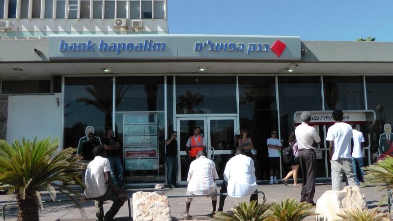 עדכון מהשטח: שוד בבנק הפועלים