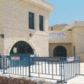 הוועדה המחוזית: להרוס מקווה בלתי חוקי בשכונת שחמון