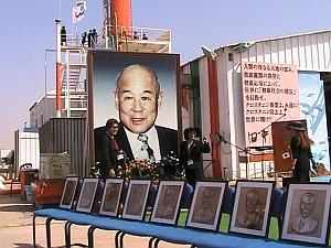 יפן באילת: טקס מסורתי במפעל האצות