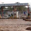 התוכנית: להפקיע אדמות כדי למנוע אסון באזור המלונות