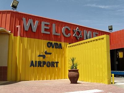 רשות שדות התעופה: נשבית בעוד שבועיים את 'עובדה'