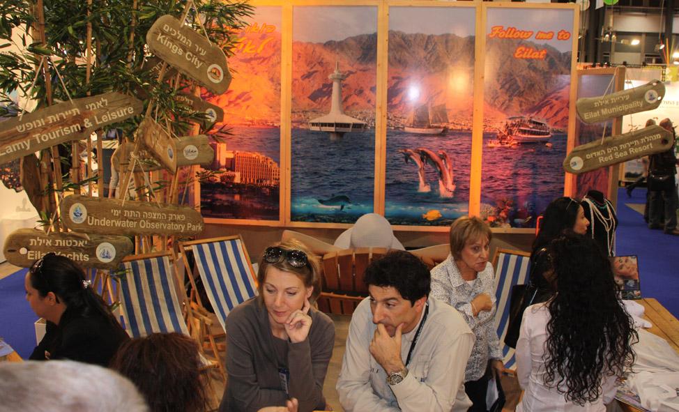 אילת ביריד התיירות השנתי של ישראל