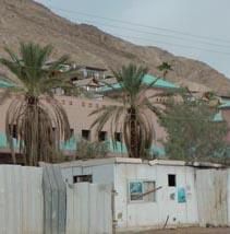 אושרה בנית המלון בחוף 'אלמוג'