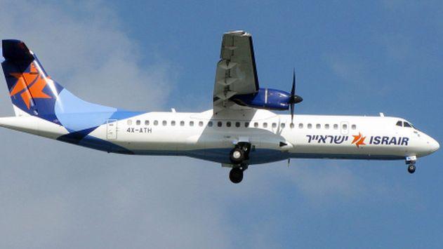 מטוס שהמריא מאילת נחת נחיתת חירום בבן גוריון