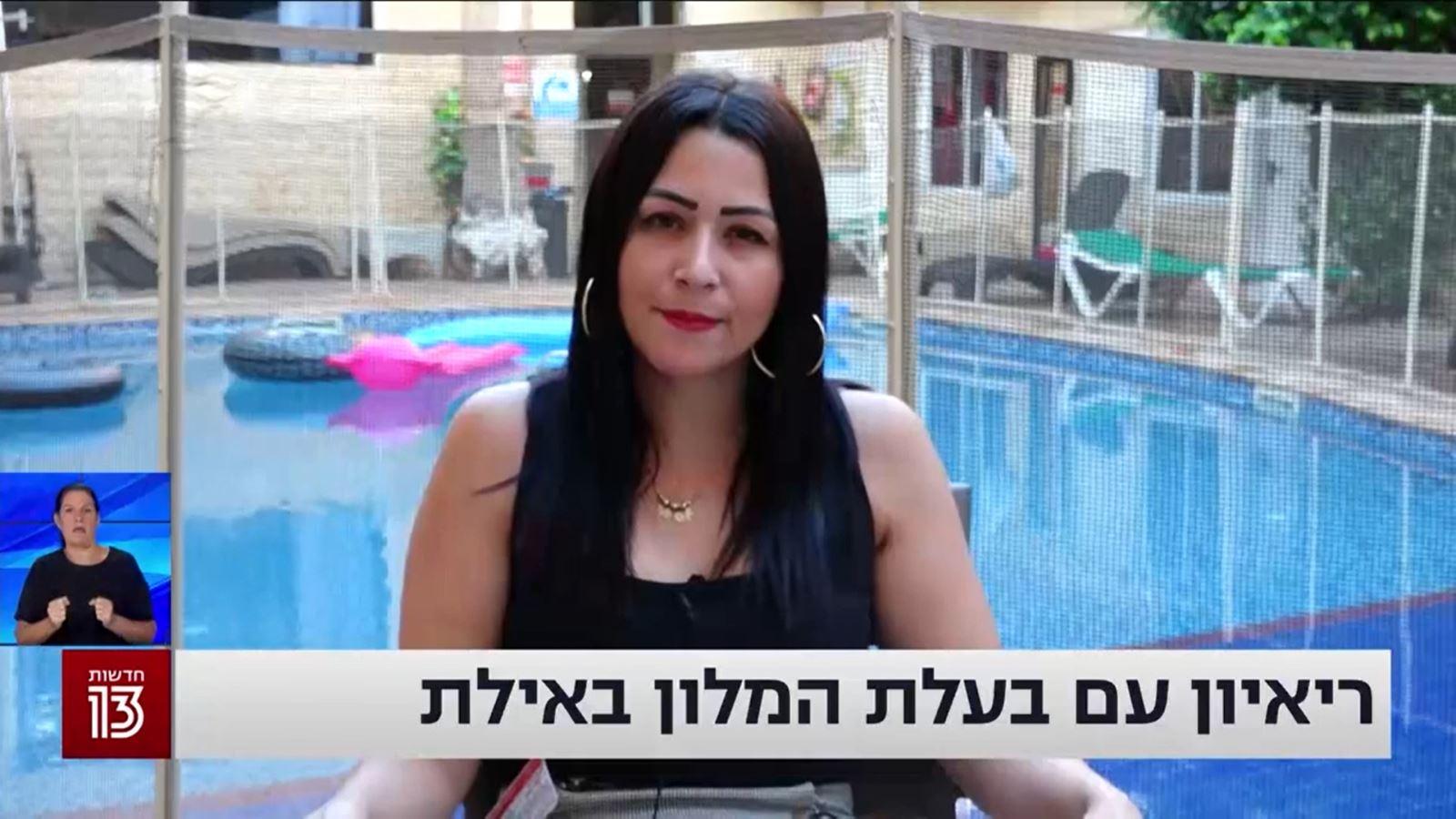 עורכת דינה של בעלת המלון מאילת: ''גם היא נאנסה בגיל 14 - לבה עם הנערה''