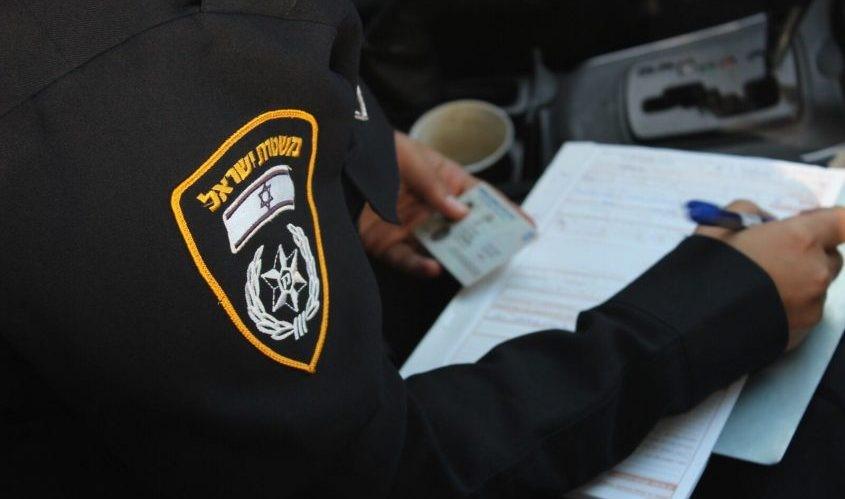 יום הכיפורים תשפ''א סיכום החג במשטרה ובמד''א