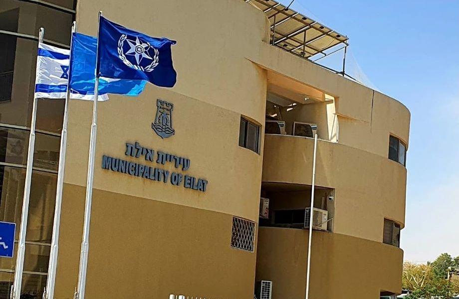 דגלי התודה של עיריית אילת