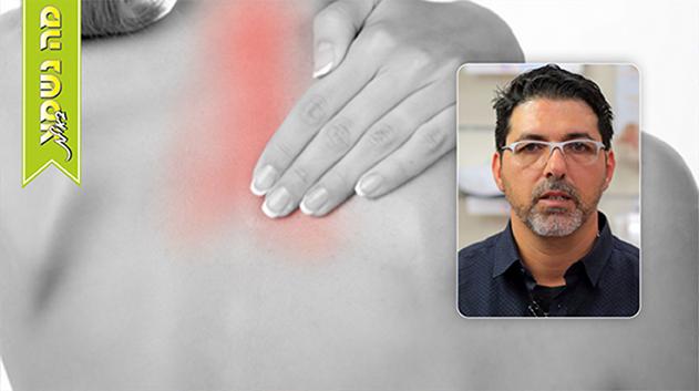 אורתופדיה - Achilles bursitis דלקת בבורסה הרטרוקלקנאית