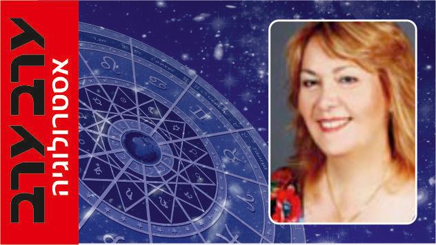 אסטרולוגיה - גלגל המזלות