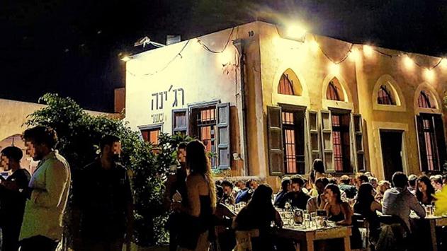 רג'ינה - מסעדה כשרה לאירועים בתל אביב